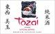 Tozai Living Jewel Sake (720ML) - Junmai Sake